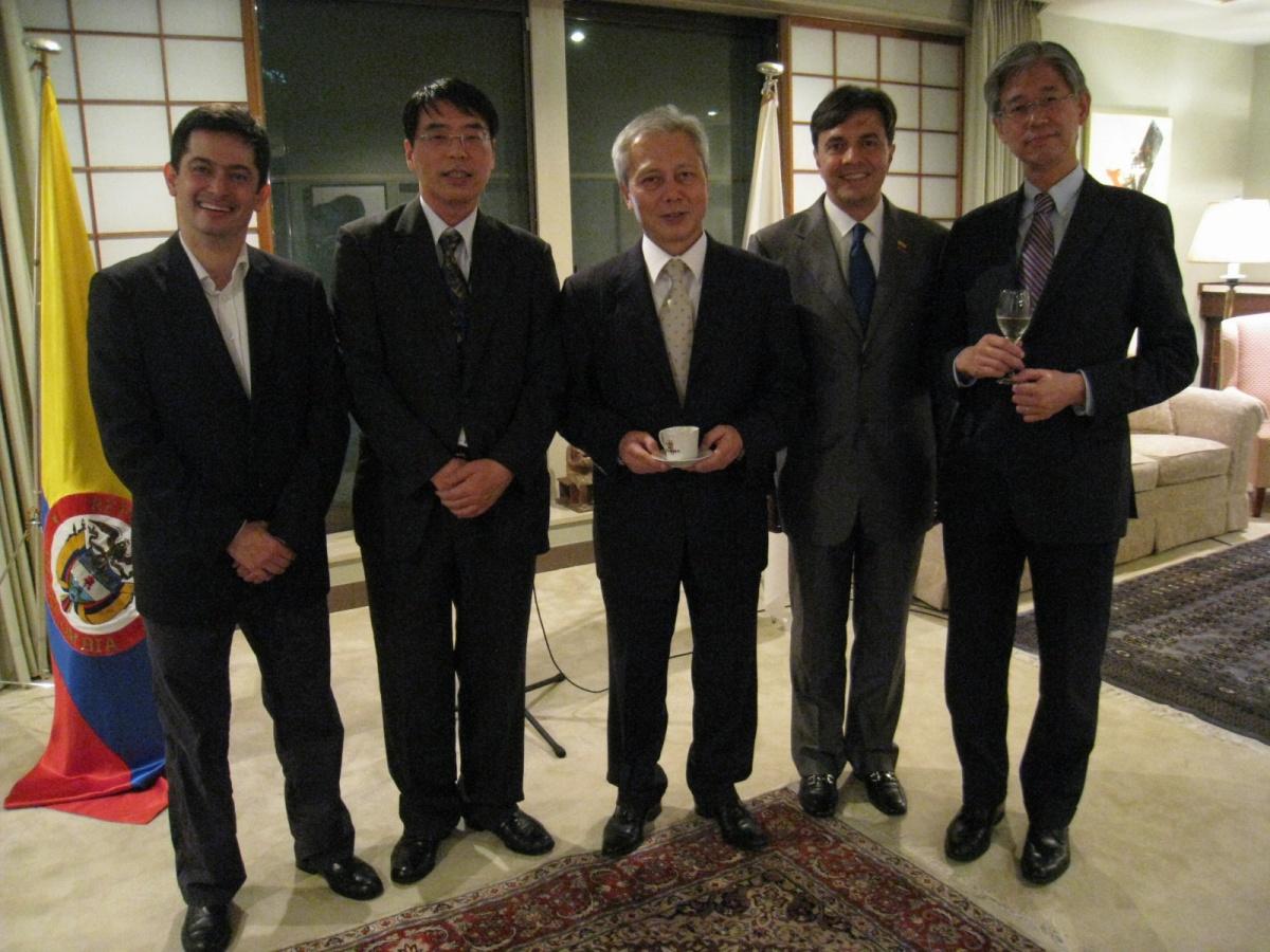 embajada japonesa colombia: