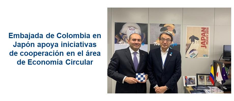 Embajada de Colombia en Japón apoya iniciativas de cooperación en el área de Economía Circular