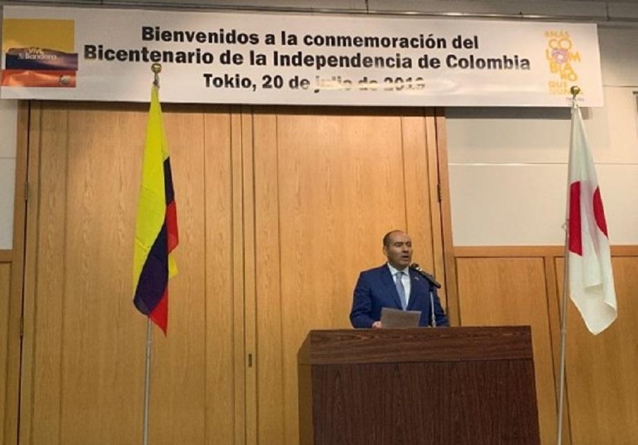 Embajada de Colombia en Japón conmemoró el Bicentenario de la Independencia Nacional con una agenda de actividades con la comunidad colombiana