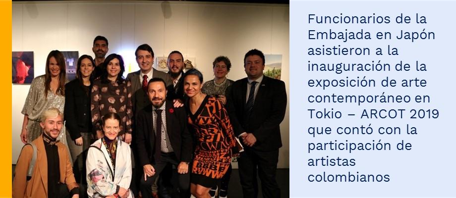 Funcionarios de la Embajada en Japón asistieron a la inauguración de la exposición de arte contemporáneo en Tokio – ARCOT 2019