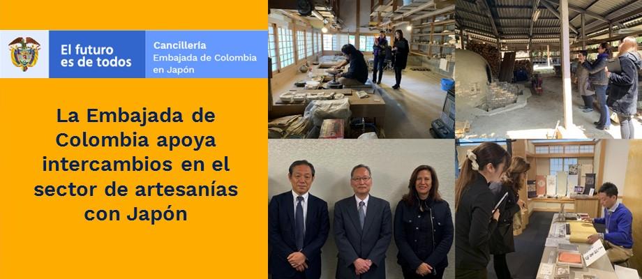 La Embajada de Colombia apoya intercambios en el sector de artesanías
